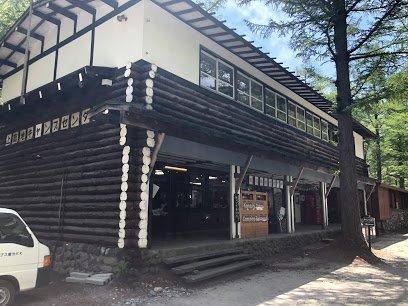 Konashidaira Camping Retreat